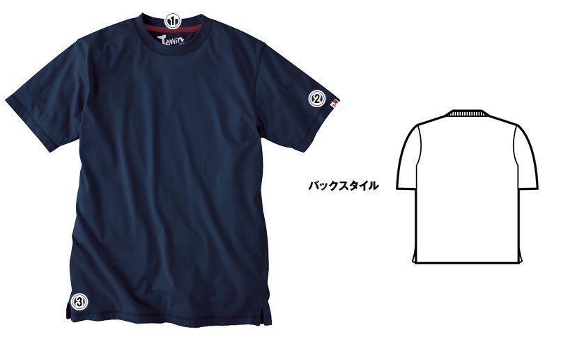 自重堂 55314 JAWIN 吸汗速乾半袖ドライTシャツ(胸ポケット無し) 商品詳細・こだわりPOINT
