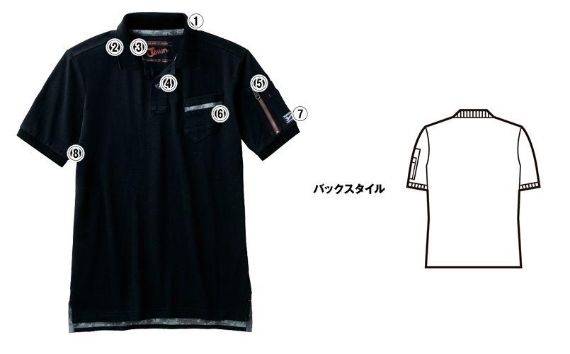 自重堂Jawin 55354 [春夏用]鹿の子半袖ポロシャツ 商品詳細・こだわりPOINT