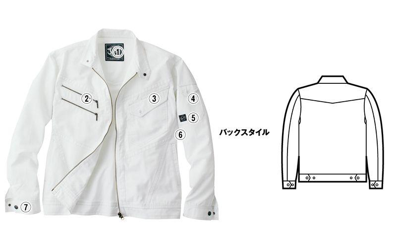 自重堂Jawin 55400 [春夏用]長袖ジャンパー 商品詳細・こだわりPOINT