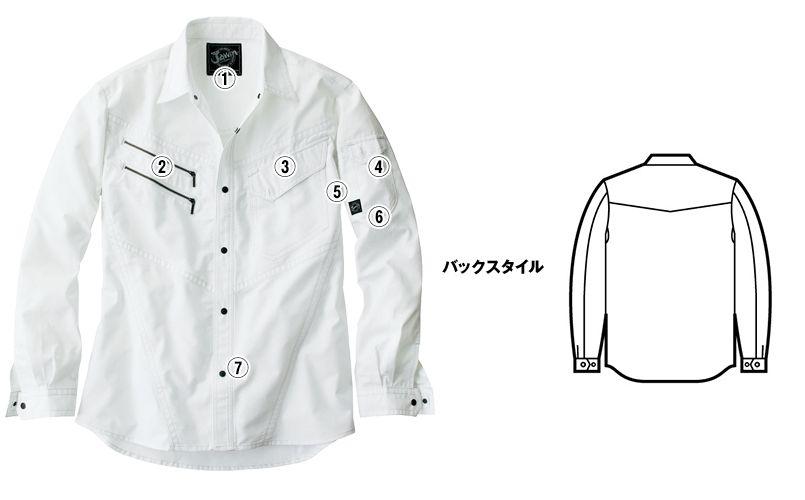 自重堂Jawin 55404 [春夏用]長袖シャツ(迷彩柄) 商品詳細・こだわりPOINT