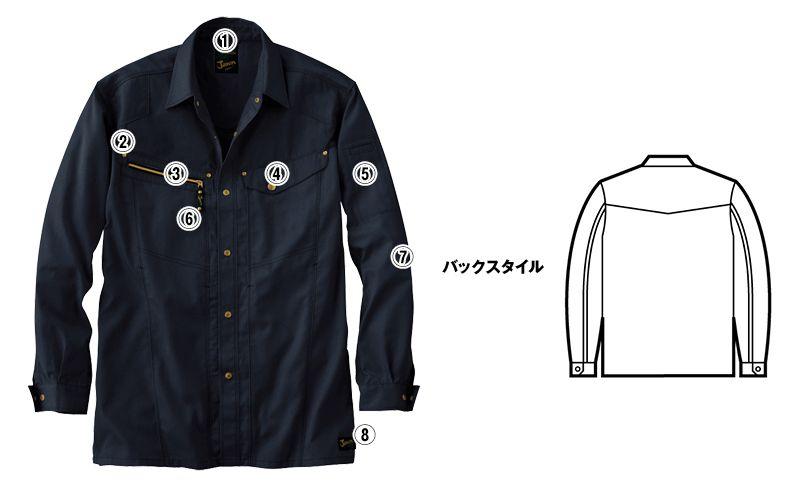 自重堂Jawin 55504 長袖シャツ 商品詳細・こだわりPOINT