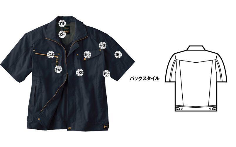 自重堂Jawin 55510 [春夏用]半袖ジャンパー 商品詳細・こだわりPOINT