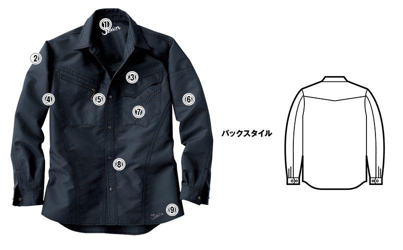 自重堂Jawin 55604 [春夏用]長袖シャツ 商品詳細・こだわりPOINT