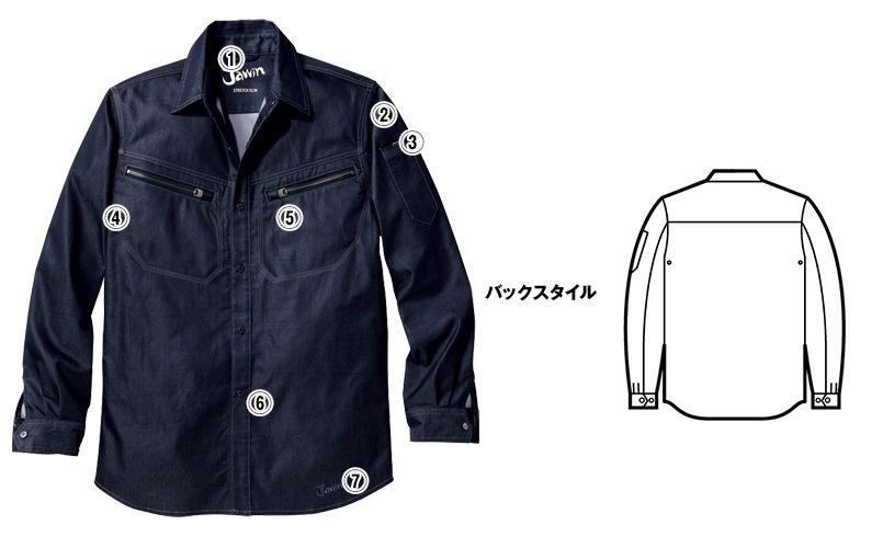 自重堂Jawin 56504 [春夏用]ストレッチ長袖シャツ 商品詳細・こだわりPOINT