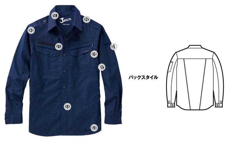 自重堂Jawin 56604 [春夏用]ストレッチ長袖シャツ 商品詳細・こだわりPOINT