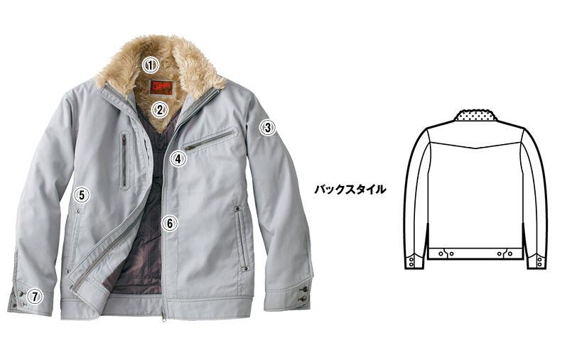 自重堂Jawin 58100 防寒ジャンパー 商品詳細・こだわりPOINT