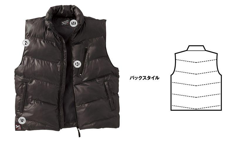 自重堂Jawin 58110 [秋冬用]防寒ベスト 商品詳細・こだわりPOINT