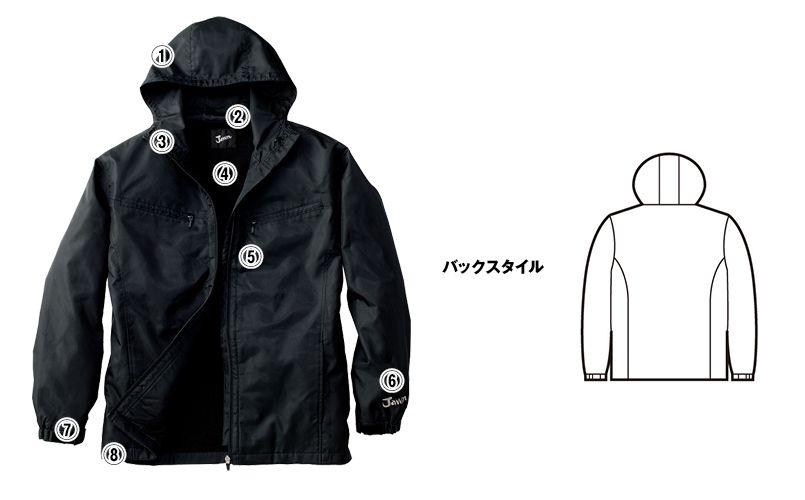 自重堂Jawin 58133 [秋冬用]防寒ショートコート(フード付) 商品詳細・こだわりPOINT