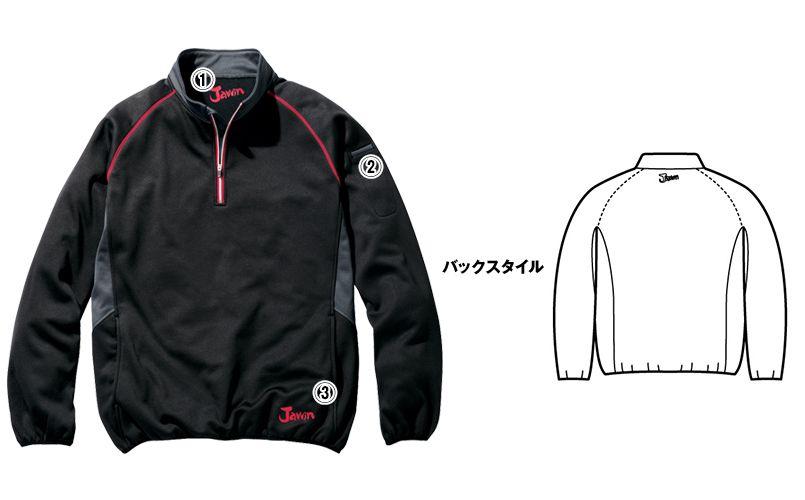 自重堂 58154 [秋冬用]JAWIN 防風ラミネートロングスリーブ 商品詳細・こだわりPOINT