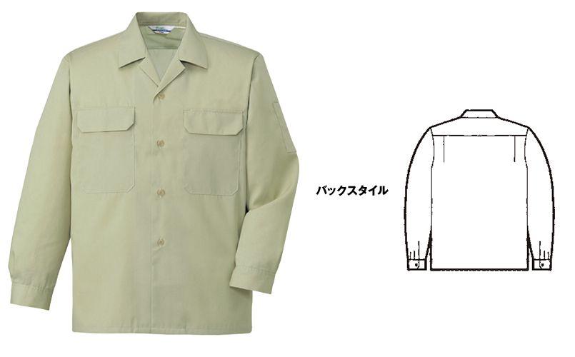 自重堂 6055 [春夏用]エコ製品制電長袖オープンシャツ(JIS T8118適合) 商品詳細・こだわりPOINT