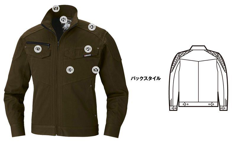 自重堂 71400 Z-DRAGON 長袖ジャンパー 商品詳細・こだわりPOINT