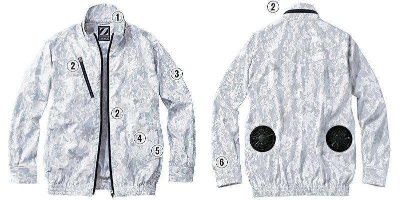 自重堂 74050 [春夏用]Z-DRAGON 空調服 迷彩 長袖ブルゾン ポリ100% 商品詳細・こだわりPOINT
