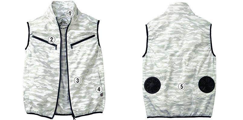 自重堂Z-DRAGON 74070SET [春夏用]空調服セット 迷彩 ベスト ポリ100% 商品詳細・こだわりPOINT