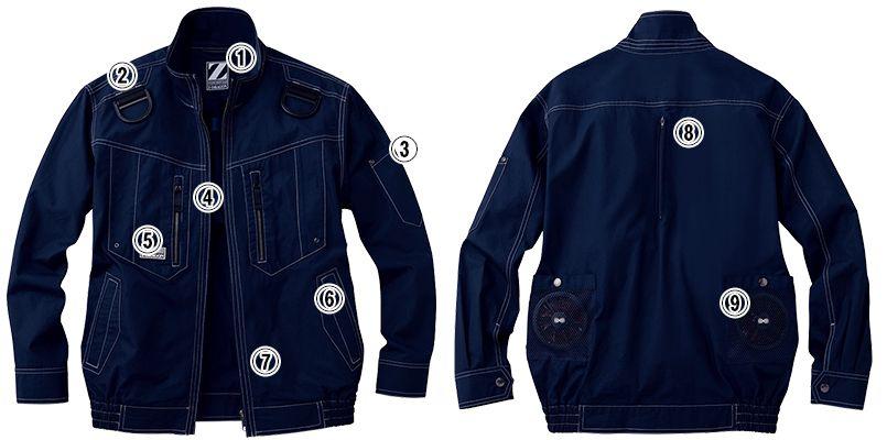 自重堂 74110 [春夏用]Z-DRAGON 空調服 フルハーネス対応 綿100% 長袖ブルゾン 商品詳細・こだわりPOINT