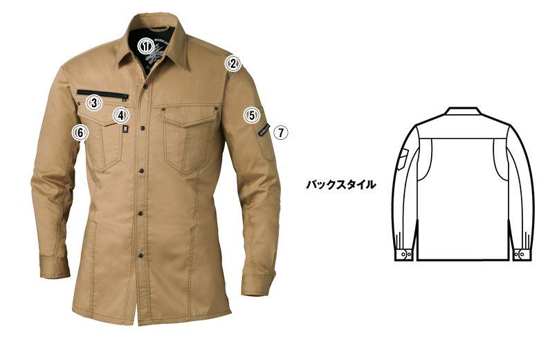自重堂 75004 Z-DRAGON ストレッチ長袖シャツ 商品詳細・こだわりPOINT