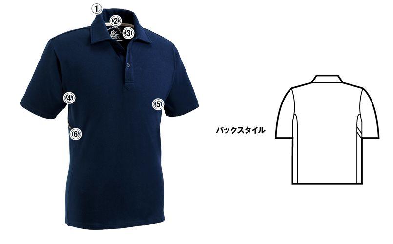 自重堂 75114 Z-DRAGON 半袖ポロシャツ(男女兼用) 商品詳細・こだわりPOINT