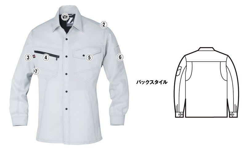 自重堂 75304 Z-DRAGON 製品制電長袖シャツ(男女兼用) 商品詳細・こだわりPOINT