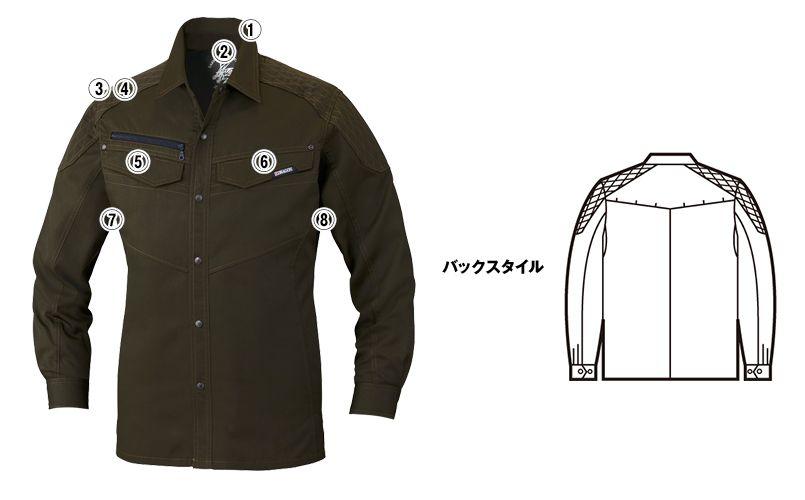自重堂 75404 [春夏用]Z-DRAGON サマーツイル長袖シャツ 商品詳細・こだわりPOINT