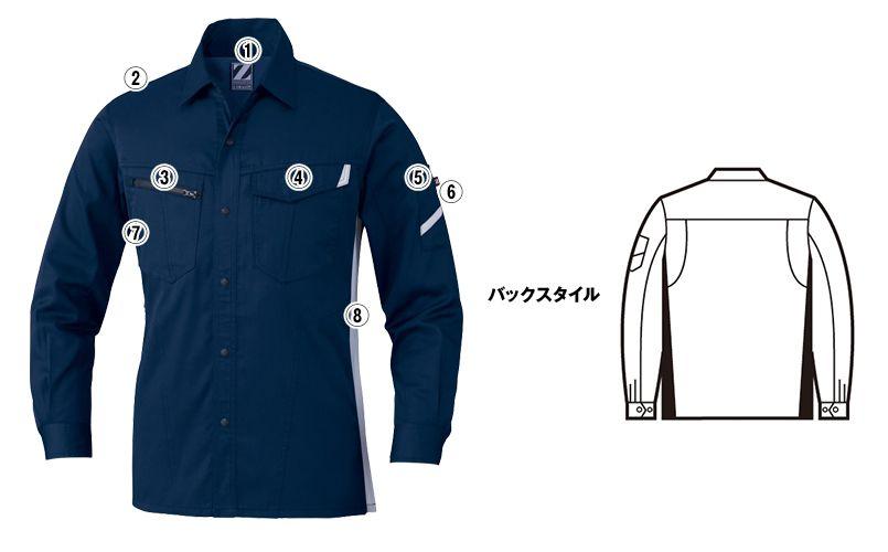 自重堂 75504 [春夏用]Z-DRAGON 製品制電長袖シャツ 商品詳細・こだわりPOINT