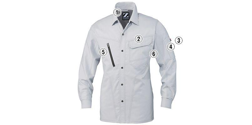 自重堂 75904 Z-DRAGON ストレッチ長袖シャツ(男女兼用) 商品詳細・こだわりPOINT