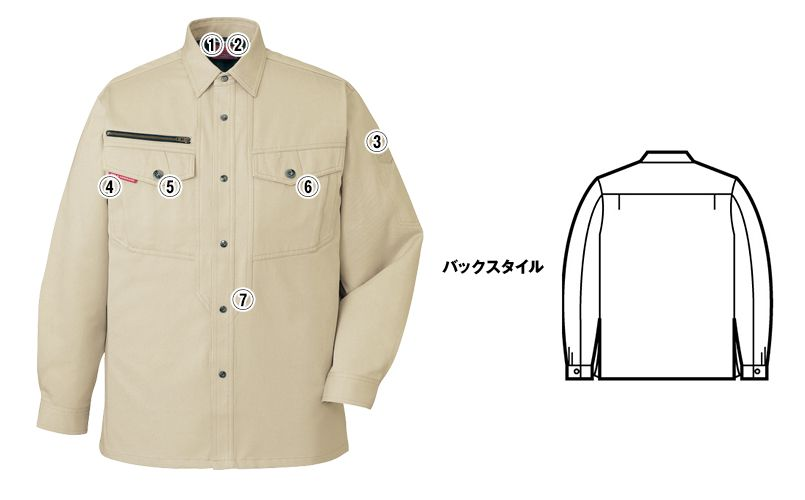 自重堂 80204 綿100%ストレッチ長袖シャツ 商品詳細・こだわりPOINT