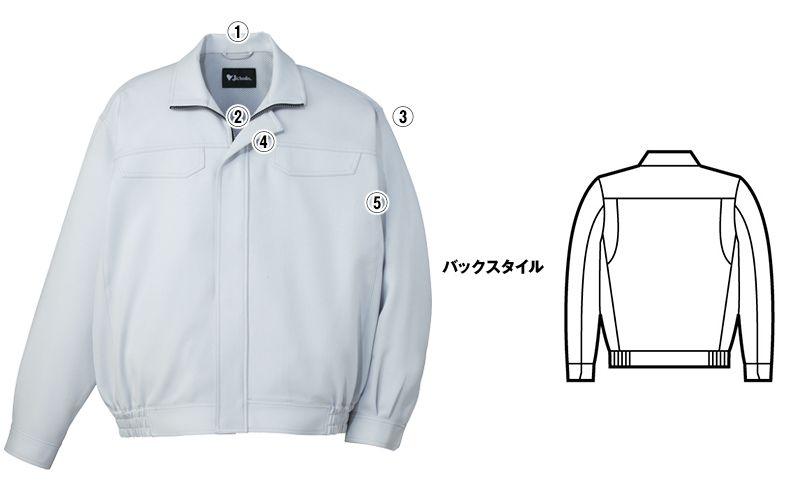 自重堂 82500 ポケットレス製品制電ブルゾン(JIS T8118適合) 商品詳細・こだわりPOINT