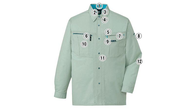 自重堂 84004 クールメッシュ長袖シャツ 商品詳細・こだわりPOINT