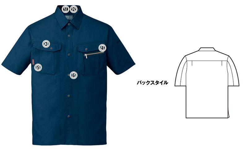 自重堂 84114 [春夏用]エコ 3バリュー 半袖シャツ(JIS T8118適合) 商品詳細・こだわりPOINT