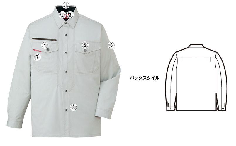 自重堂 84204 [春夏用]ストレッチ 長袖シャツ(綿100%) 商品詳細・こだわりPOINT