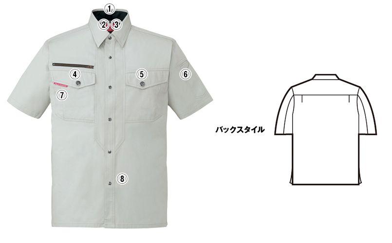 自重堂 84214 [春夏用]ストレッチ 半袖シャツ(綿100%) 商品詳細・こだわりPOINT