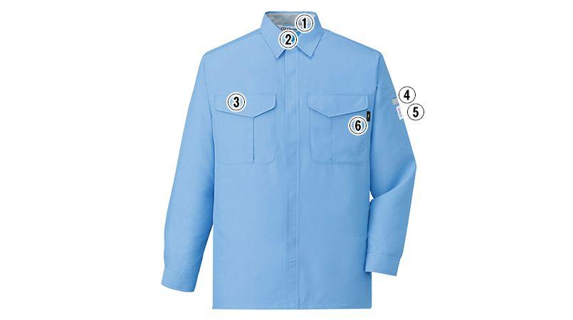 自重堂 84304 エコ低発塵製品制電長袖シャツ(JIS T8118適合) 商品詳細・こだわりPOINT