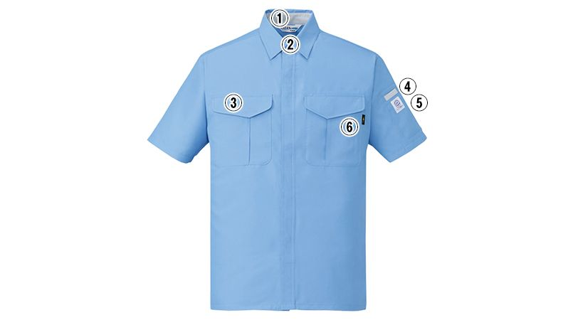 自重堂 84314 [春夏用]エコ低発塵製品制電半袖シャツ(JIS T8118適合) 商品詳細・こだわりPOINT