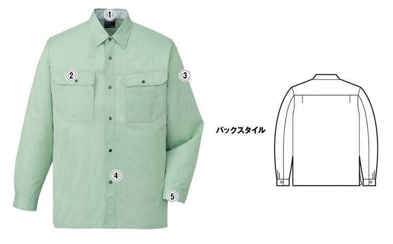 自重堂 84504 長袖シャツ 商品詳細・こだわりPOINT