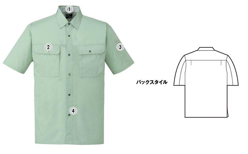 自重堂 84514 [春夏用]半袖シャツ 商品詳細・こだわりPOINT
