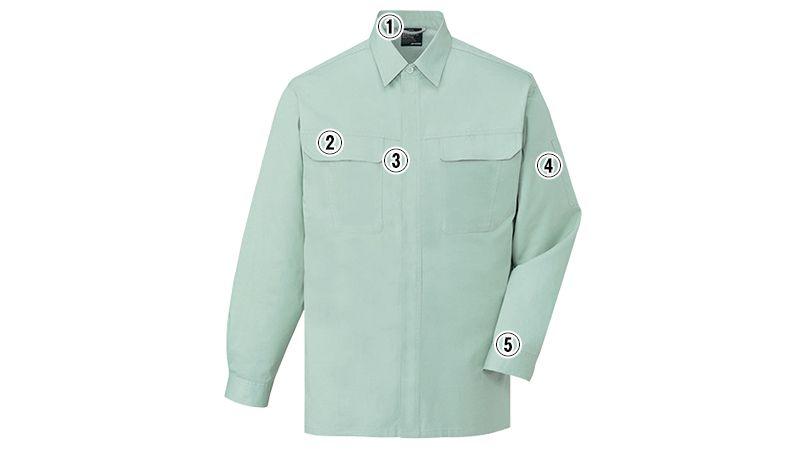 自重堂 84604 綿100%長袖シャツ 商品詳細・こだわりPOINT