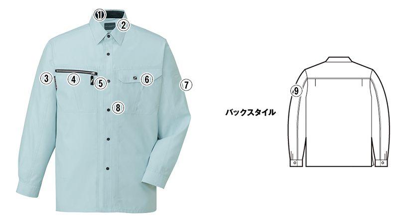 自重堂 84804 吸汗速乾長袖シャツ 商品詳細・こだわりPOINT