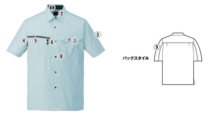 自重堂 84814 [春夏用]吸汗速乾半袖シャツ 商品詳細・こだわりPOINT