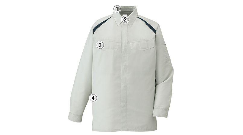 自重堂 85104 エコ製品制電長袖シャツ(JIS T8118適合) 商品詳細・こだわりPOINT