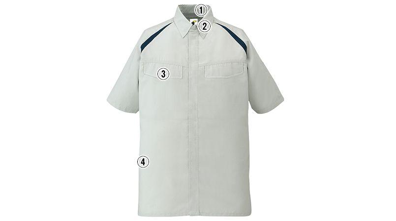 自重堂 85114 [春夏用]エコ製品制電半袖シャツ(JIS T8118適合) 商品詳細・こだわりPOINT