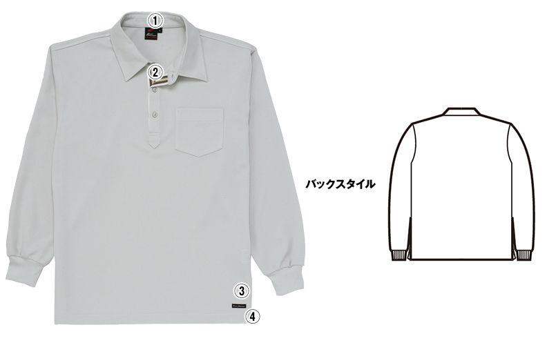 自重堂 85204 フィールドメッセージ  長袖ドライポロシャツ(男女兼用) 商品詳細・こだわりPOINT