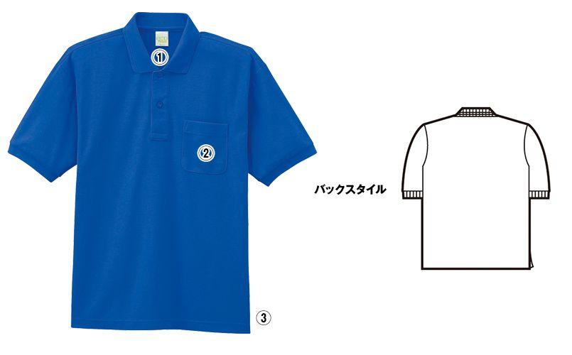 自重堂 85254 エコ製品制電半袖ポロシャツ(胸ポケット有り)(JIS T8118適合) 商品詳細・こだわりPOINT