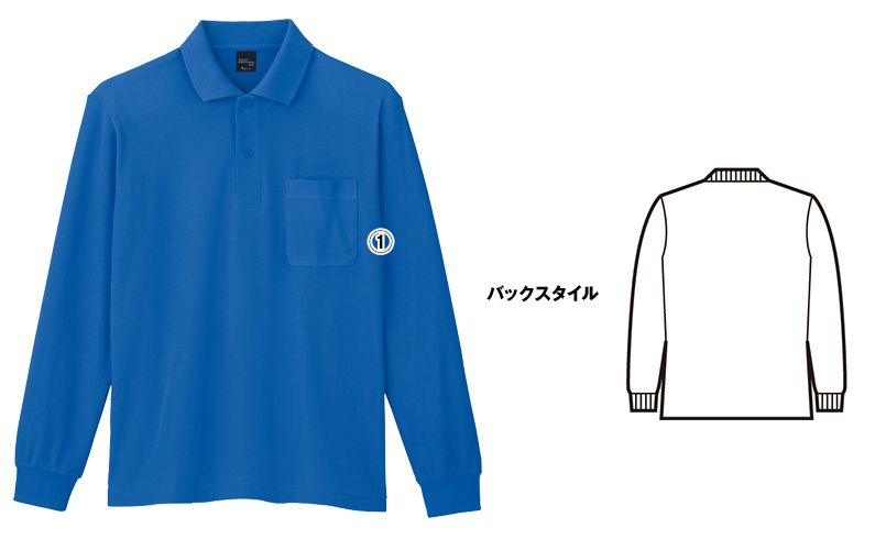 自重堂 85844 鹿の子長袖ポロシャツ(胸ポケット有り) 商品詳細・こだわりPOINT