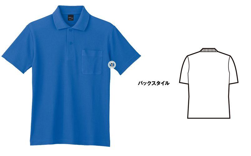 自重堂 85854 鹿の子半袖ポロシャツ[胸ポケット有り] 商品詳細・こだわりPOINT