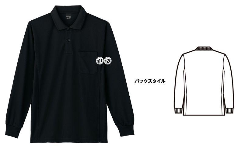 自重堂 85884 吸汗速乾長袖ポロシャツ(胸ポケット有り) 商品詳細・こだわりPOINT