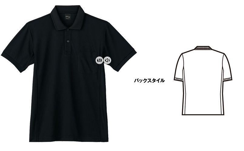 自重堂 85894 吸汗速乾半袖ポロシャツ(胸ポケット有り) 商品詳細・こだわりPOINT