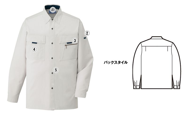 自重堂 85904 まるごとストレッチ 長袖シャツ 商品詳細・こだわりPOINT