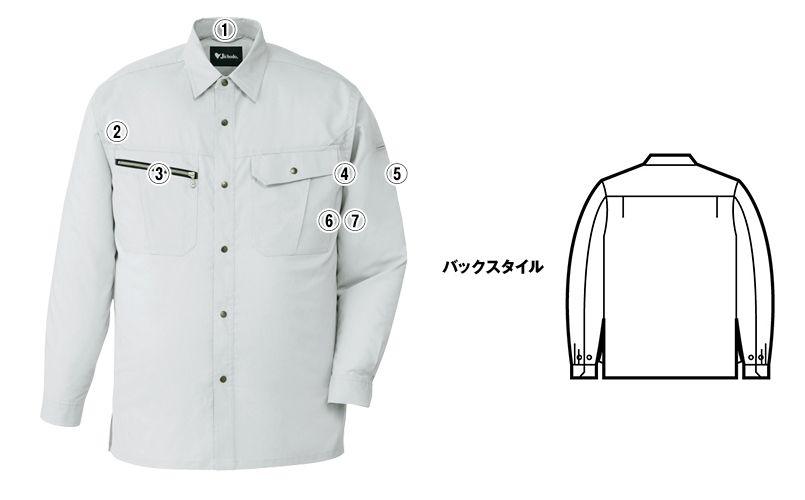 自重堂 86104 [春夏用]ストレッチ 長袖シャツ 商品詳細・こだわりPOINT
