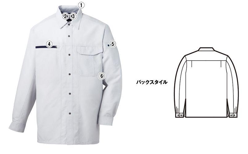 自重堂 86304 [春夏用]ドライオックス吸汗速乾長袖シャツ 商品詳細・こだわりPOINT