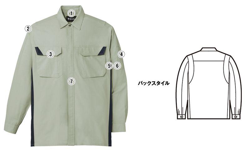 自重堂 86404 [春夏用]ブレバノプラスツイル難燃長袖シャツ 商品詳細・こだわりPOINT