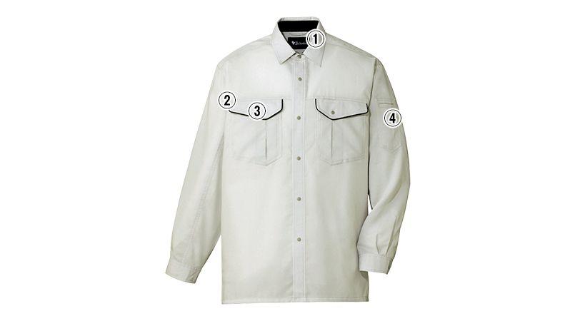 自重堂 86604 吸汗速乾長袖シャツ 商品詳細・こだわりPOINT